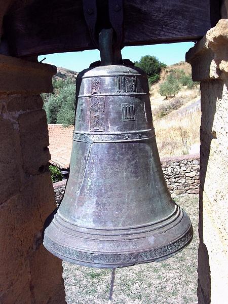 Campana di Santa Maria del 1504