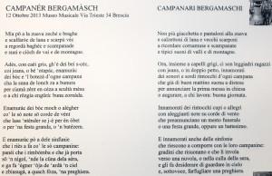 Poesia-campaner-Mail