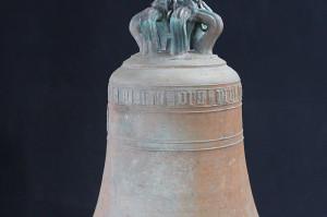 campana-2