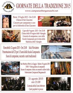 Manifesto-Estate-2015-sito